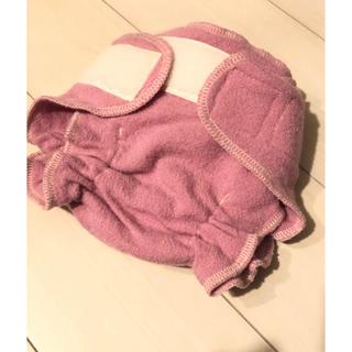 ラヴィーバムスのウールカバー  新生児 定価約4000円(ベビーおむつカバー)