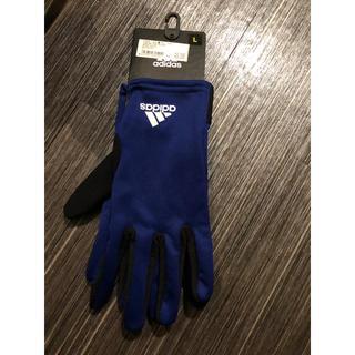 アディダス(adidas)のアディダス 手袋 サイズL(手袋)