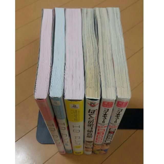 ハイキューアンソロセット ばら売りOK! エンタメ/ホビーの漫画(女性漫画)の商品写真