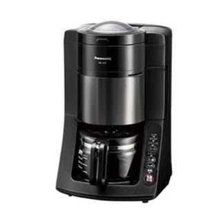 パナソニック(Panasonic)のパナソニック 全自動 コーヒーメーカー NC-A56 美品❗️(コーヒーメーカー)