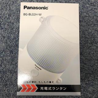 パナソニック(Panasonic)のパナソニック 充電式ランタン(ライト/ランタン)