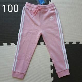 アディダス(adidas)のadidas originals トラックパンツ(パンツ/スパッツ)