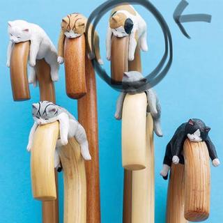 フェリシモ(FELISSIMO)のフェリシモ 猫部 傘タグ/そこで寝ちゃうの?だら〜ん猫の傘タグ(傘)