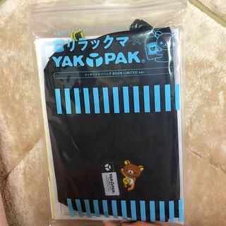 ヤックパック(YAK PAK)の新品未使用🌟リラックマ  YAKPAK メッセンジャーバッグ(メッセンジャーバッグ)