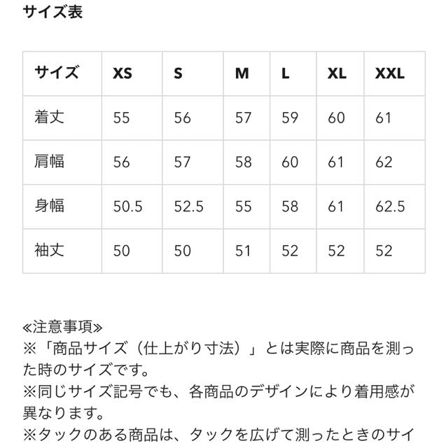 GU(ジーユー)のマウンテンパーカsb メンズのジャケット/アウター(マウンテンパーカー)の商品写真