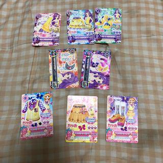 アイカツスターズ(アイカツスターズ!)の限定 アイカツカード 23枚セット(カード)