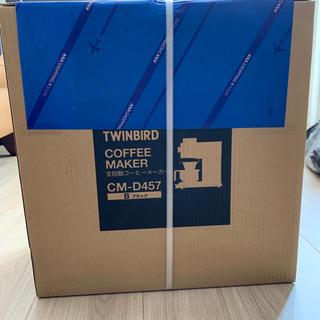 ツインバード(TWINBIRD)のTWINBIRD CM-D457B 新品未開封品(コーヒーメーカー)