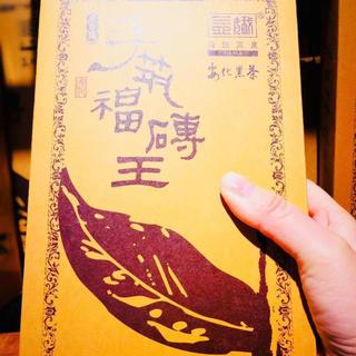【黑茶】2014手筑茯磚王 1000g/個(茶)