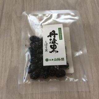 丹波黒 黒豆 しぼり豆 黒大豆(米/穀物)