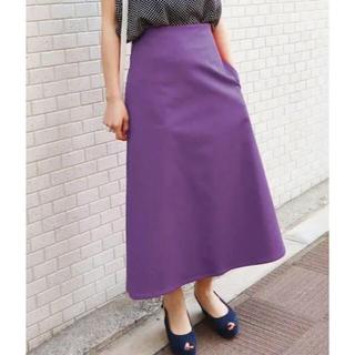 イエナ(IENA)の人気完売 IENA サテントラペラーズスカート(ロングスカート)