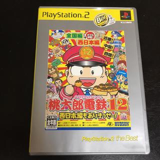 プレイステーション2(PlayStation2)の桃太郎電鉄12 西日本編もありまっせー!(家庭用ゲームソフト)