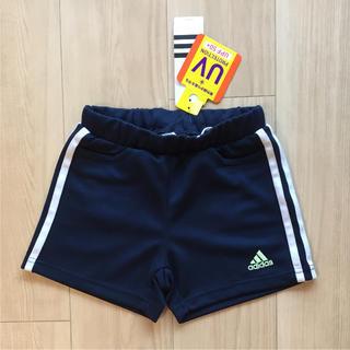アディダス(adidas)の新品タグ付き!  アディダス  トレーニングショートパンツ 110(パンツ/スパッツ)
