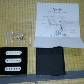 フェンダー(Fender)のTexas Special ストラトセット(パーツ)