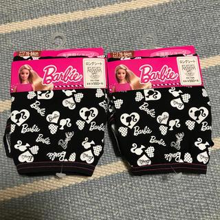 バービー(Barbie)の新品未使用 Barbie サニタリーショーツ 150㎝ 2枚セット(下着)