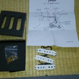 フェンダー(Fender)のfat50s ストラトセット(パーツ)