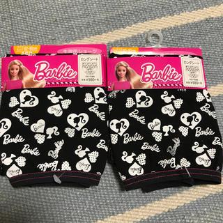 バービー(Barbie)の新品未使用 Barbie サニタリーショーツ 160㎝ 2枚セット(下着)