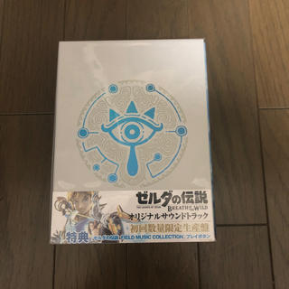 ゼルダの伝説 ブレス オブ ザ ワイルド オリジナルサウンドトラック 初回限定(ゲーム音楽)