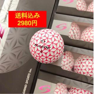 ピンク ☆1ダース☆ [初代目 KAEDE]カエデゴルフボール (その他)