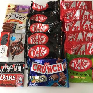 ネスレ(Nestle)のお菓子 詰め合わせ(菓子/デザート)
