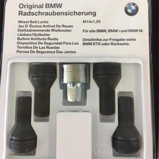 ビーエムダブリュー(BMW)のBM_SHOP様 BMW ホイールロックボルトセット(ホイール)
