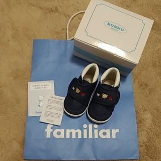 ファミリア(familiar)の⭐新品⭐ファミリア familiar 靴 シューズ ベビー 赤ちゃん キッズ (フォーマルシューズ)