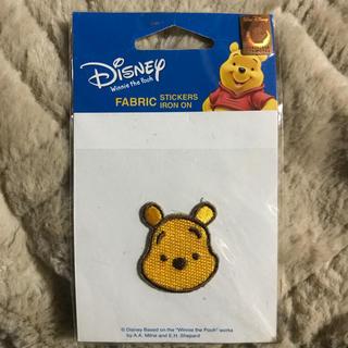 ディズニー(Disney)のディズニー プーさん アップリケ(その他)