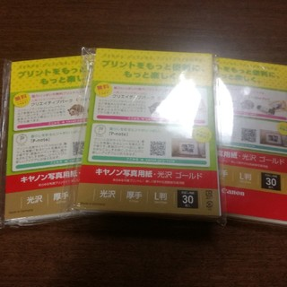 キャノン写真用紙 光沢ゴールド30枚×3(その他)