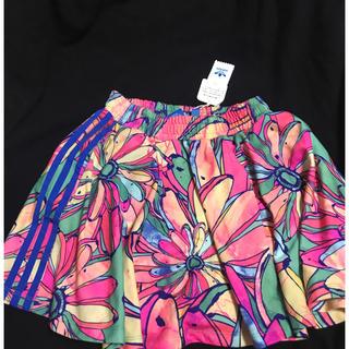 アディダス(adidas)の新品 アディダス ザファームカンパニー スカート(ウェア)