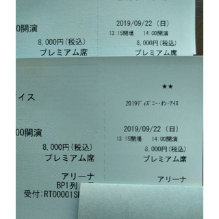 ディズニー(Disney)のころころ様専用 ディズニー・オン・アイス広島公演 ①(キッズ/ファミリー)