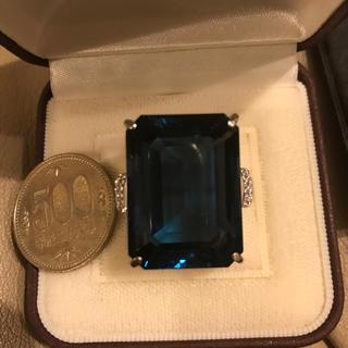 天然ブルートパース 75カラット超え!値下げ¥565,000(リング(指輪))