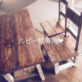 kidsカフェSET❤︎(ローテーブル)