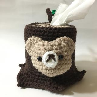 トイレットペーパーカバー切株とクマさん(キッチン小物)