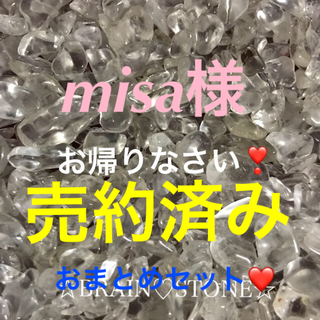 ★特選お買得★万能の石♡高浄化力☆【500gマニカラン産ヒマラヤ水晶さざれ】❤️(その他)