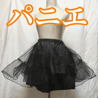 アトリエボズ(ATELIER BOZ)の【axes femme】ふんわり広がるパニエ・黒(ひざ丈スカート)