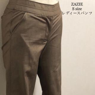 ザジ(ZAZIE)の美品 ザジ ZAZIE スラックス パンツ S ボトムス フレア バギー(カジュアルパンツ)