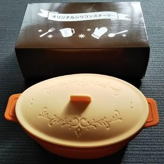 ディーエイチシー(DHC)の【未使用】DHC*オリジナル シリコンスチーマー🎁非売品(調理道具/製菓道具)