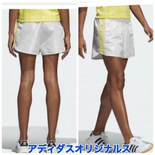 アディダス(adidas)のadidas originals ランニングパンツ(ショートパンツ)