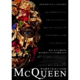 アレキサンダーマックイーン(Alexander McQueen)のマックイーン  モードの反逆児  映画  ムビチケ  クリアファイル付き(洋画)