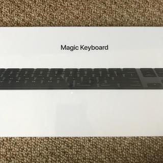 マック(Mac (Apple))のMagic Keyboard アップル 新品未開封(PC周辺機器)