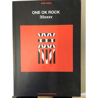ONE OK ROCK 35xxxv バンドスコア(その他)