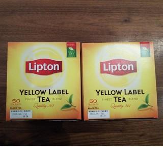 リプトン アルミティーバッグ イエローラベル 50袋 2箱セット(茶)