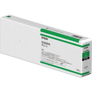 EPSON 純正 インクカートリッジ SC9GR70 3個セット(OA機器)