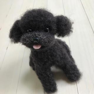 【専用ページ】羊毛フェルト トイプードル【黒】(ぬいぐるみ)