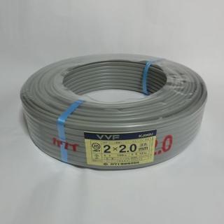 VVF ケーブル 2×2.0(その他)