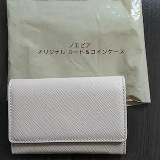 ノエビア(noevir)のノエビア 非売品小銭入れ(コインケース/小銭入れ)