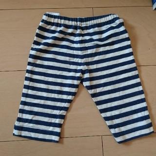 シマムラ(しまむら)の【美品】70cm ベビーパンツ(パンツ)