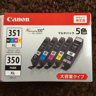 キヤノン(Canon)のキャノンインク 4本(OA機器)