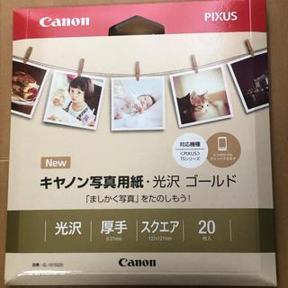 キヤノン(Canon)のキヤノン写真用紙 光沢 ゴールド 20枚入(その他)