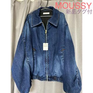 マウジー(moussy)の今期新品☆moussy マウジー デニム ボンバージャケット(Gジャン/デニムジャケット)