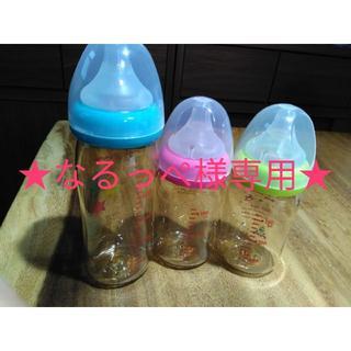 ピジョン(Pigeon)のピジョン哺乳瓶(哺乳ビン)